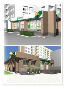 Оформление фасадов «Сбербанка»