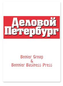Дизайн диплома и буклета Bonier Business Press.