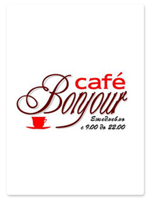 Дизайн плакатов и полиграфии для Bonjour Cafe