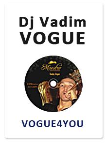 Дизайн упаковки и полиграфии для Dj Vadim Vogue