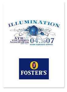 Дизайн коммерческого предложения для Fosters
