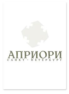 Дизайн сайта для консалтингового агентства АПРИОРИ