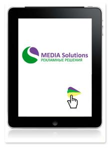 Новый фирменный стиль для РА Media Solutions