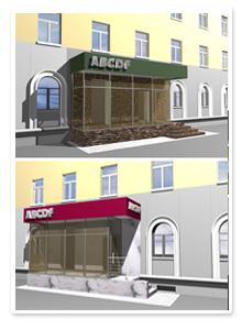 Дизайн-проект входной группы магазина
