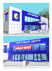 Проект магазина HELP_1